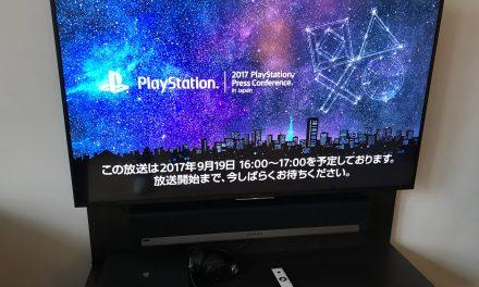 Nieuws van Sony's pre Tokyo Game Show persconferentie
